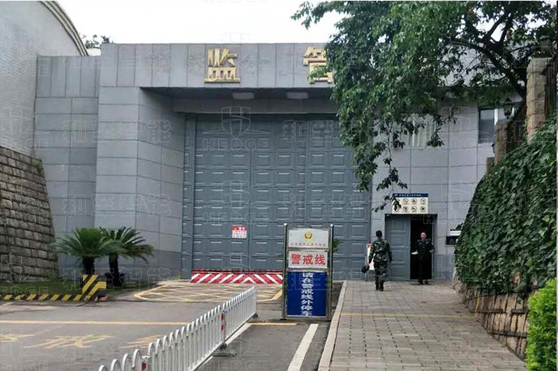 云南女子监狱