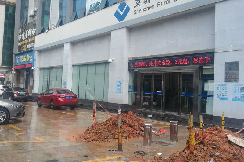 深圳市广深驾校总部