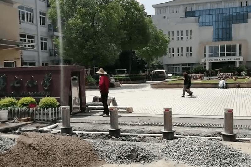 杭州市富春第七小学