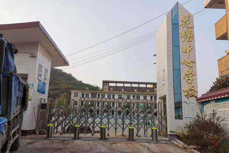 郴州市临武县花塘中心学校