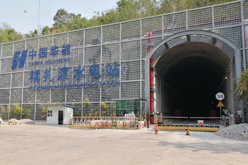 中国华能云南糯扎渡水电站二口