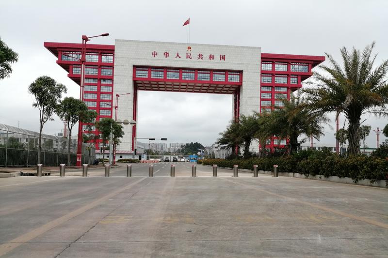 中国东兴-越南芒街跨境经济合作区,中越北仑河二桥口岸2号口